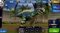 侏罗纪世界游戏第513期: 五星超魁纣龙★恐龙公园