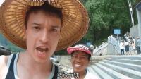 中国大妈用英语揽生意, 老外用中文拒绝, 这套路太深了!