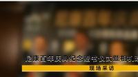 DF之父会对尼康无反抱有何种态度?专访尼康集团映像事业部高级顾问后藤哲郎