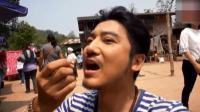 中国贝爷来到缅甸神秘村, 大胆尝吃各种虫, 傍边女孩都快吐了!