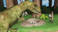 恐龙世界国语版 霸王龙找蛋蛋 霸王龙保护恐龙宝宝 觉醒的霸王龙
