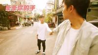 台湾网红爆笑上演女生做很正常, 男生做却很恶心的事! !