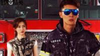 《特勤精英》张丹峰变身高姿态消防员, 难抵制服诱惑