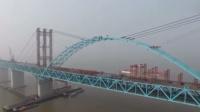 沪通大桥主拱完美合龙 轴心偏差仅2毫米