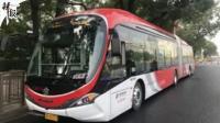 新电动公交车 首配PM2.5净化系统