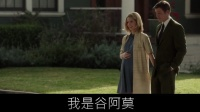 【谷阿莫】4分鐘看完2014娃娃被玷汙的電影《安娜贝尔 Annabelle》