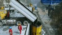 超级工程: 建设中的乌东德水电站