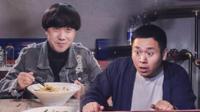 《陈翔六点半》第126期 呆萌老板深陷骗局遭顾客抛弃