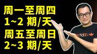 ★CATS★Rock需要充电了, 视频更新的频度要调整啦! ★R136★酷爱ZERO