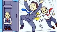 【XY小游戏】逃离公司 1-12关 喜欢躲猫猫的老板