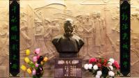 朱履先中将府--喜庆十九大胜利召开民乐音乐会