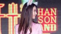 八卦:刘亦菲出席活动 新造型遭韩国网友吐槽