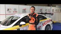 YYP首次参加华夏杯赛车大奖赛-大家车言论出品