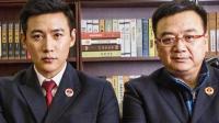 《人民的名义2》确定不拍, 李路改拍《伪装者》姊妹篇, 陆毅继续出演!