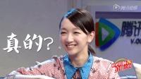 周冬雨: 我在北京没买房! 陈晓: 她把房卖了!