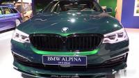 2018年宝马Alpina D5 S AWD-外观和内饰