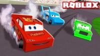 小飞象✘Roblox✘赛车总动员新版汽车碰撞模拟器体验速度与激情 乐高小游戏