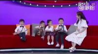 谢娜问这些神奇的孩子的名字听了一脸懵逼, 你见过什么奇葩名字?