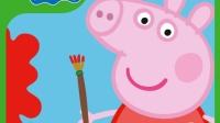 宝宝巴士59 花花世界 宝宝巴士动画片 宝宝巴士教育 小猪佩奇粉红猪小妹