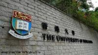 第12期 香港大学灵异事件