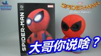 132 如果你是英语渣, 别买这个蜘蛛侠!Sphero蓝牙智能spiderman