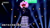 杨幂惊现蒙面唱将舞台,一曲《爱的供养》惊艳所有人,太好听了!