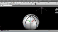 CAD三维篮球制作讲解