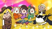 王者荣耀搞笑小动画: 《马可菠萝与神灯》