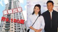 张智霖是香港巨星, 却租房16年, 如今买房价格吓退众人