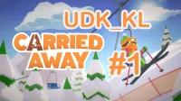 【UDK】CarriedAway-缆车模拟第一期