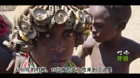 解密非洲女儿国, 27年没有一个男人, 这里是受虐女性最后的家园