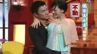 小s看见刘德华跳舞就扑上去了, 俩人的眼神, 比较有意思, 认真看