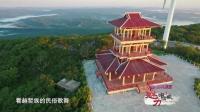 魅力中国城16: 黑土湿地双鸭山, 黄河龙门在韩城 上