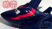 超级飞侠3玩具 大变形机器人 酷雷 飞机玩具