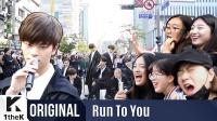 [RUN TO YOU 中字] BTOB_ Missing You