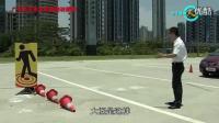【第四课】高速行驶时应该如何躲避障碍物-躲避障碍物正确操作方法._超清