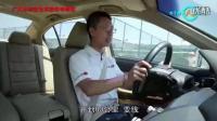【第五课】安全文明驾驶  ESP的效果与作用_超清