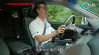 【第六课】新手上路要注意些什么- 什么是防御性安全驾驶- 真实道路驾驶安全_超清