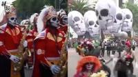 亡灵节游行 民众扮成骷髅载歌载舞