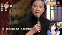 台湾综艺大姐大分享在美国的故事, 满满的爱国情怀!