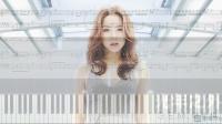 光年之外 Light Years Away, 鄧紫棋 G.E.M. 太空潛航者 Passengers (鋼琴教學) Synthesia 琴譜
