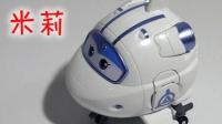 超级飞侠3玩具 变形机器人 米莉 飞机玩具