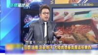 台湾媒体: 羡慕可以在大陆肯德基吃到中式食品, 太幸福了