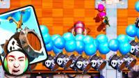 ★皇室战争★骷髅气球的数量界限对战 #G1082★酷爱娱乐解说