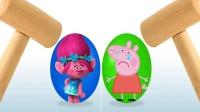 惊喜彩蛋学形状英语色彩英语小猪佩琪蓝精灵教你学英语儿童英语ABC少儿英语ABC