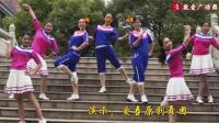 超适合中老年人跳的健身舞! 动作简单, 好看又好学《闯天涯》爱吾原创广场舞