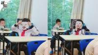 小学生班上敷面膜 网友:活得太精致