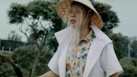 忍者传说之高校争霸 杜海涛妆都没画好, 就冒充老爷爷当大佬