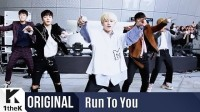 [RUN TO YOU] Highlight_ CELEBRATE