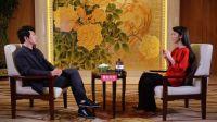 【舍得智慧讲堂】中国境界第十八期对话郎朗:中国声音